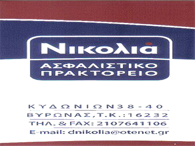 E-_Documents-and-Settings_Xaralampos_Desktop_nikolias